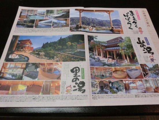 Hotel Futaba Picture