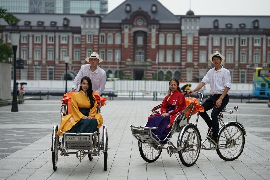 Cyclo Limousine
