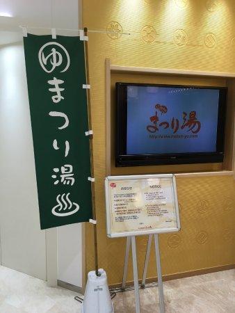 Matsuriyu Foto