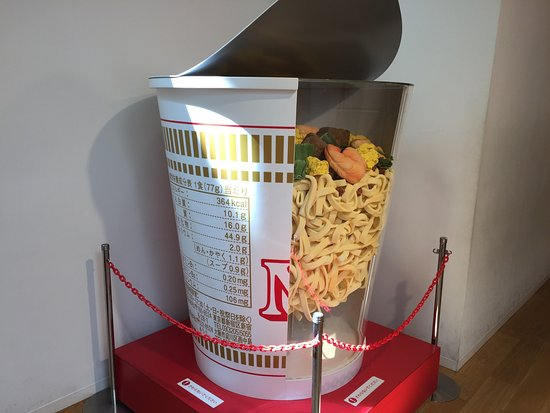 Cup Noodle Mueseum : photo5.jpg