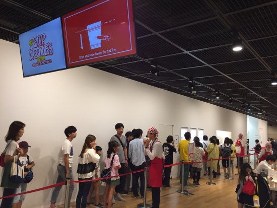 Cup Noodle Mueseum : photo6.jpg