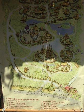 Mamajeva Sloboda Open Air Museum: Ce qu'on peut voir