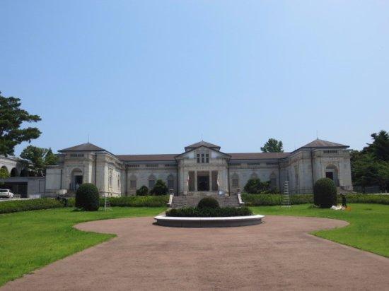 Jingu Chokokan Museum