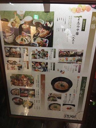 LaQua (Bunkyo, Japan): Top Tips Before You Go (with Photos) - TripAdvisor