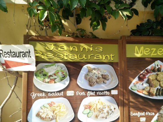 Jannis restaurant : Part of the Menu