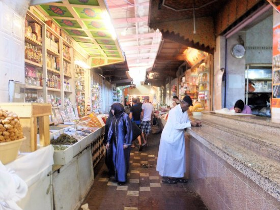 مدينة مكناس: Vendor stalls
