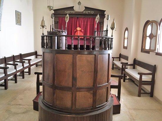 Museum of Moroccan Judaism : Exhibit
