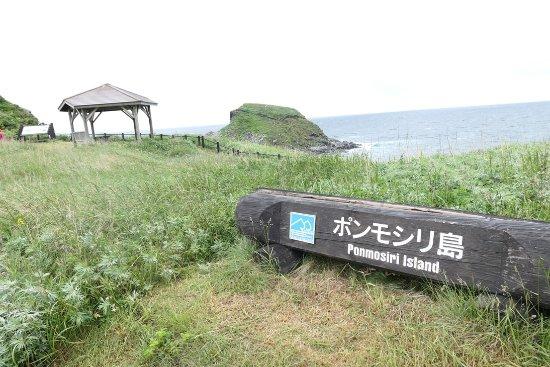 Ponshimori Beach