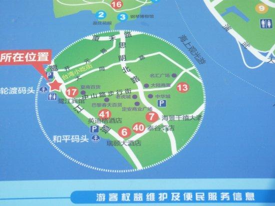 Xiamen Lundu Port