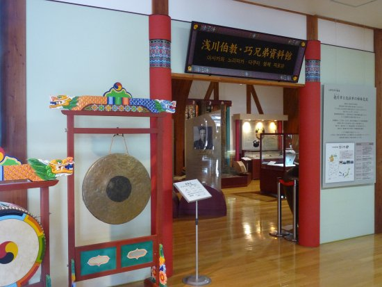 Asakawa Noritaka, Takumi Brothers Museum