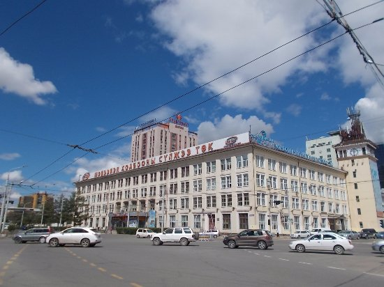 Ulaanbaatar Central Post Office