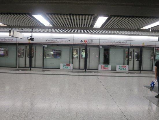 中環駅のホーム - 香港、香港地...