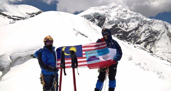 Everest Trekking Routes Pvt. Ltd.