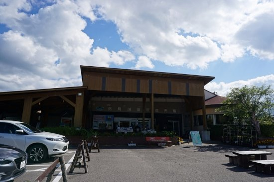 Tenei-mura, Japón: 施設外観