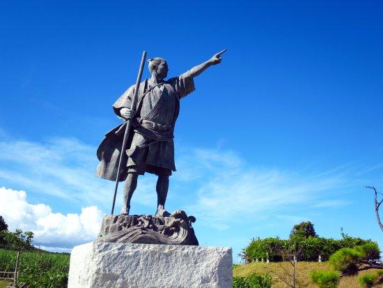 Izena-son, Japon: 尚円王像 / King Sho-en's statue