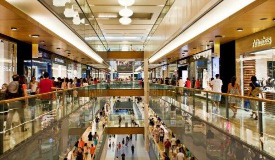 TerraCity Alışveriş Merkezi: photo1.jpg