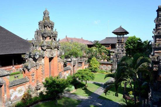 Bali Provincial State Museum (Negeri Propinsi Bali)