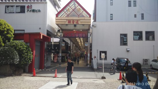 Osu Shopping Street: IMG_20170903_095333_large.jpg