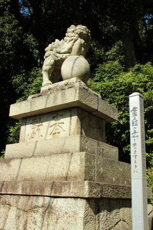 伊佐爾波神社, photo2.jpg