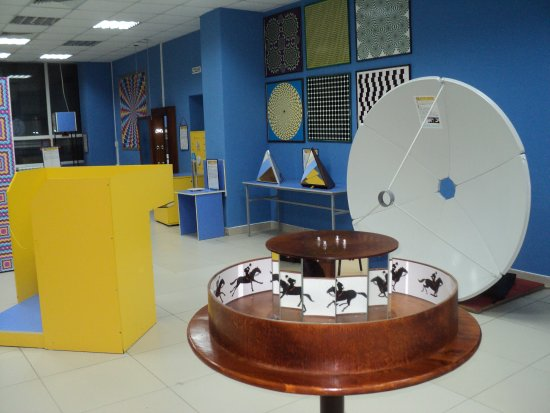 Intellektus Interactive Museum