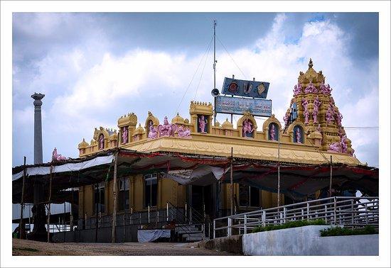 Shree Venkateshwara Swamy temple, Dakshina Tirupati