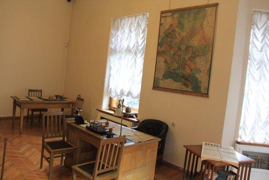 Государственный музей политической истории России: Lenin's office