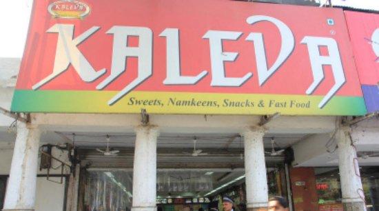 Kaleva, New Delhi - 109 Bangla Sahib Rd - Restaurant Reviews, Phone Number & Photos - TripAdvisor