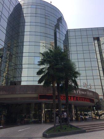 Golden Flower Hotel, Xi'an: シャングリラ ゴールデン フラワー - 西安