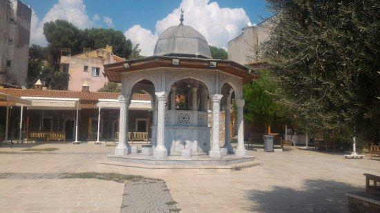 Aydın Nasuhpasa Kulliyesi