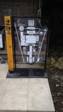 Kinomiya Shrine: DSC_0287_large.jpg