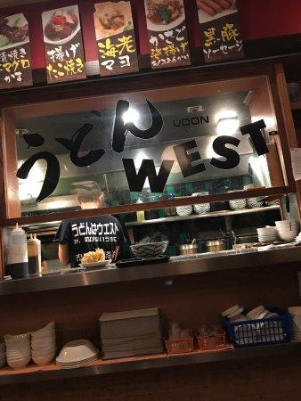 Udon West: photo0.jpg