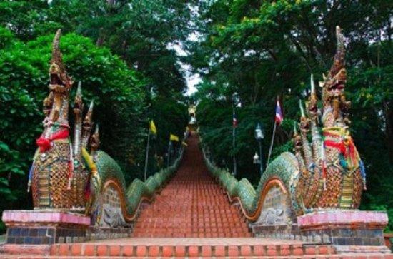Doi Suthep Temple and Local Crafts...