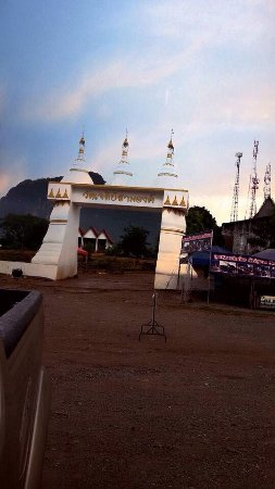 Сангхла-Бури, Таиланд: photo0.jpg