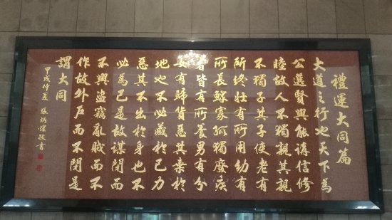 Discovery Center of Taipei : 台北探索馆
