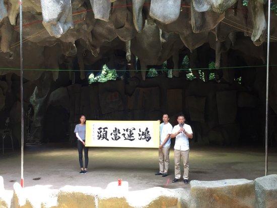 Lingshui County, China: photo8.jpg