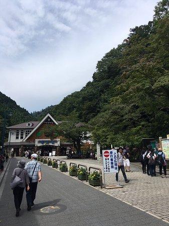 高尾山, photo2.jpg