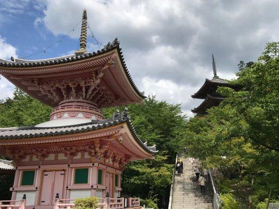 Takatori-cho, Japonia: photo1.jpg