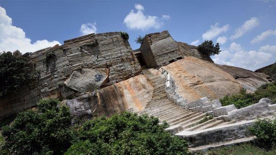 Gudibande Fort
