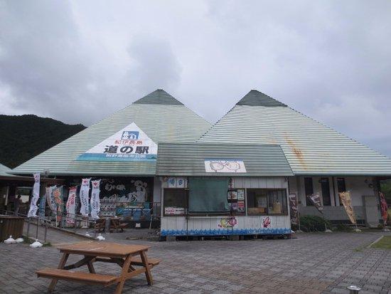 Kihoku-cho, Japón: 施設外観