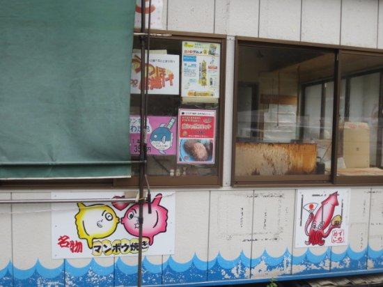 Kihoku-cho, Japan: 屋台休