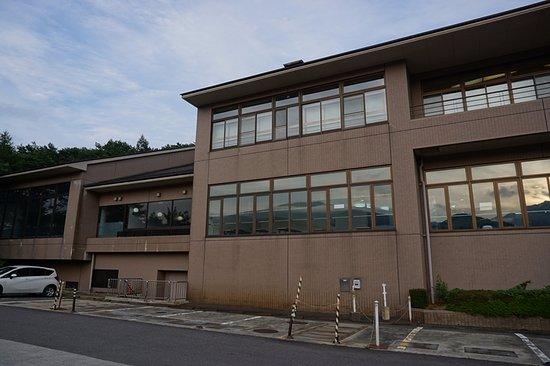 Nishigo-mura, Giappone: 施設外観