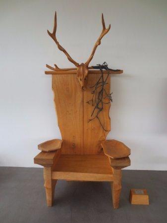 Owase, Ιαπωνία: 夢想家の椅子