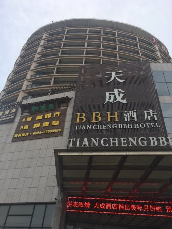 Wenchang, Κίνα: photo0.jpg