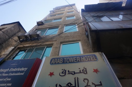Arab Tower Hotel Photo