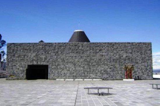 Capilla del HombreとGuayasamin Museumへの…