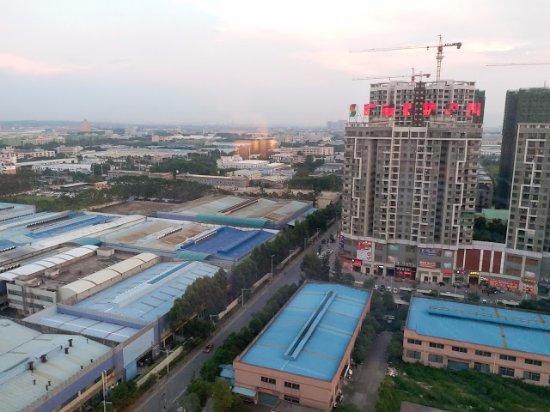 Zhaoqing, Cina: 金鳳凰國際酒店