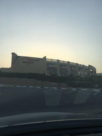Sulail Aljahra Mall