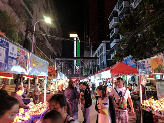Zhengning Road Night Market