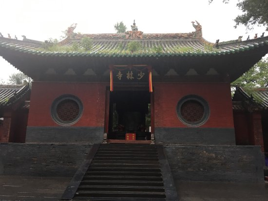 Dengfeng