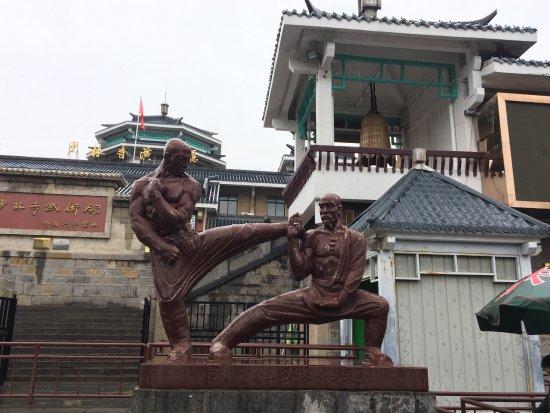 Денгфен, Китай: photo7.jpg